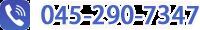 税理士 会計 電話番号